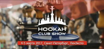 HOOKAH CLUB SHOW