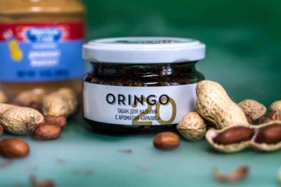 Табак Oringo
