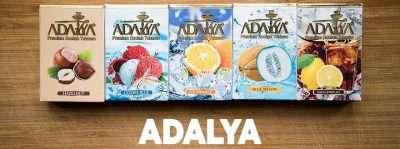 Новые вкусы Адалии