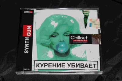 Табак Чилаут