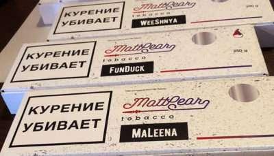 Табак MattPear