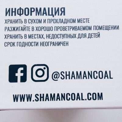 Уголь Шаман
