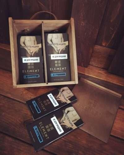 Element Tobacco