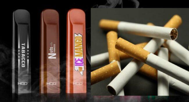 HQD и сигареты.