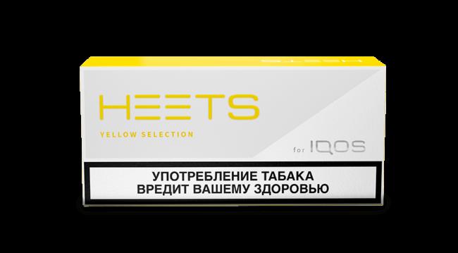Стики IQOS Yellow Label