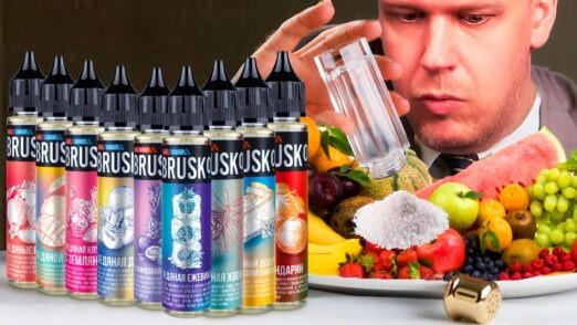 Разнообразные вкусы жидкости Brusko salt.