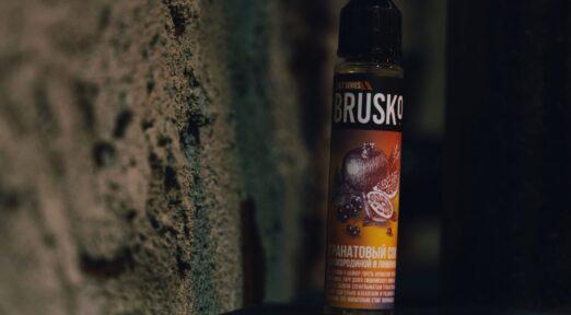 Вкусные напитки в жидкости Brusko.